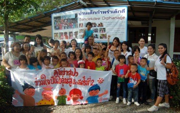 Ban Dek Dee Go to Chiang Mai Zoo